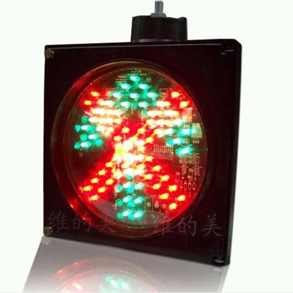 200mm Red Cross Green Arrow Car Washing Go and Stop Signal Light 220V 110V PC Housing - 5