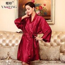 2017 Spring Silk Women Bathrobe Waistband Nightgown Red Sleepwear Large Size Autumn Nightdress Long Sleeve Pink