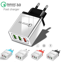 Quick Charge 3 port Charger 5V 2.4A QC 3.0 Fast Charging USB Wall Charger for iPhone Samsung Xiaomi Huawei Mobile Phone Charger 3 usb charger quick charge 3 0 fast charging adapter 24w mobile phone qc wall usb cable charger for iphone samsung huawei xiaomi