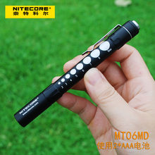 NITECORE MT06MD LED Flashlight for Medical Personnel and First Responders 4 lumens to 180 lumens use 2* AAA Batetry(China)