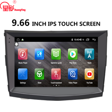 Android 8.1 8 core 9.7 inch IPS touch screen car multimedia vedio player GPS navi System for SsangYong Tivolan 2014 2015 2016