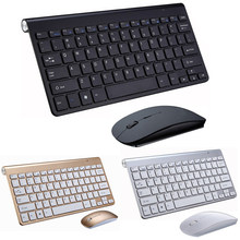 2.4G Mini Teclado Sem Fio Portátil Para Mac Computador Desktop Notebook PC Laptop TV Multimídia Sem Fio Teclado e Mouse Combo Set(China)