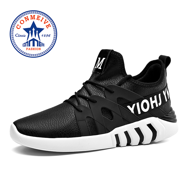 2017 Brand Running Shoes for Men Spring Autumn PU Leather DMX Light Cushioning Breathable Man Sneakers