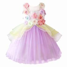73409fa5e 2019 niñas vestido cordón bordado bola Vestidos niños princesa vestido niña  fiesta de cumpleaños del arco