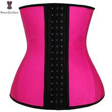 Smooth Latex Waist Trainer Solid Steel Boning Waist Trimmer Plus Size Everyday Wear Corset Women Weight Loss Sexy Body Shapewear