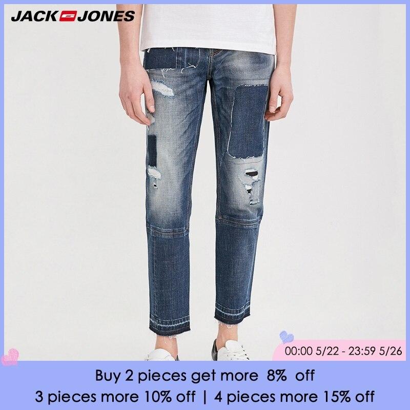 Jack Jones/ Men's Spring & Summer Slim Fit Crop Jeans |218132519