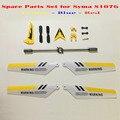 Colorido syma s107g s107 rc helicóptero peças de reposição lâminas principais, caudas, adereços, Barra de equilíbrio, eixo, engrenagens de Substituir Acessórios