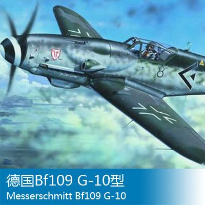 Trumpeter 1/24Proportion German aircraft Bf109 G-10 [model] trumpeter ta 3b 02870 1 48 us air warrior attack aircraft