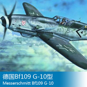 Trumpeter 1/24Proportion German aircraft Bf109 G-10 image