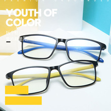 Feishini Computer Glasses Men Rays Radiation Gamin Eyewear Plastic Titanium Frames Unisex Anti Blue Light Women Optical