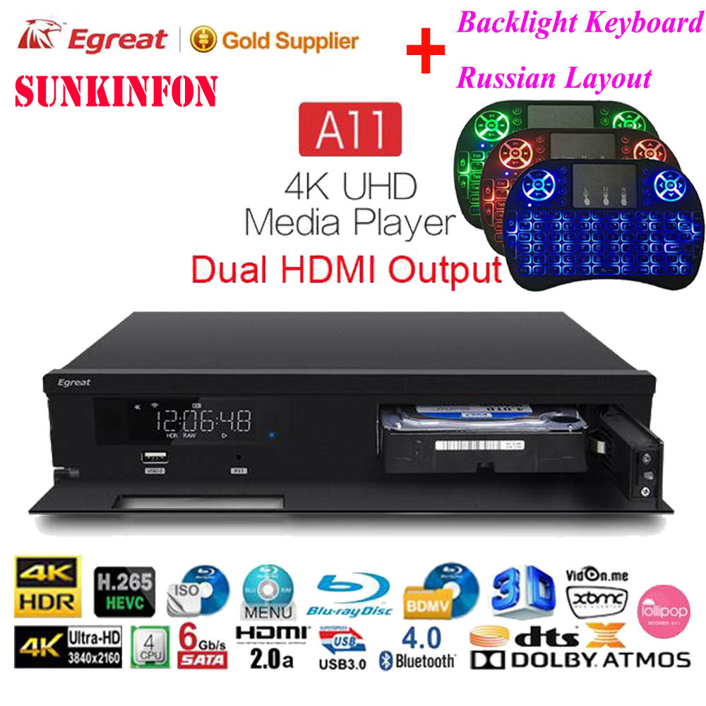 Egreat A11 4K UHD Blu-ray HDD Media Player Hi3798CV200 2GB/16GB Bluetooth 4.0 Android TV Box 2.4G/5G Dual WiFi HDR10 Dolby DTS:X 2018 hot selling egreat h10 4k uhd video