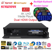 2 darab / tétel, HIMEDIA H8 Octa-Core chipek 64 bites Android TV doboz 2 GB RAM 16 GB ROM, otthoni TV hálózati lejátszó, 3D 4K UHD Set-Top Box