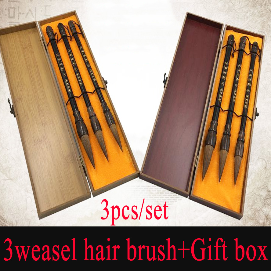 3 pcs/set chinese calligraphy brush weasel hair painting brush with pen case brush box Art school supplies touchbeauty 3 in1 rotating facial cleansing brush set with 3 replacement brush heads 2 speed settings with storage box tb 0759a
