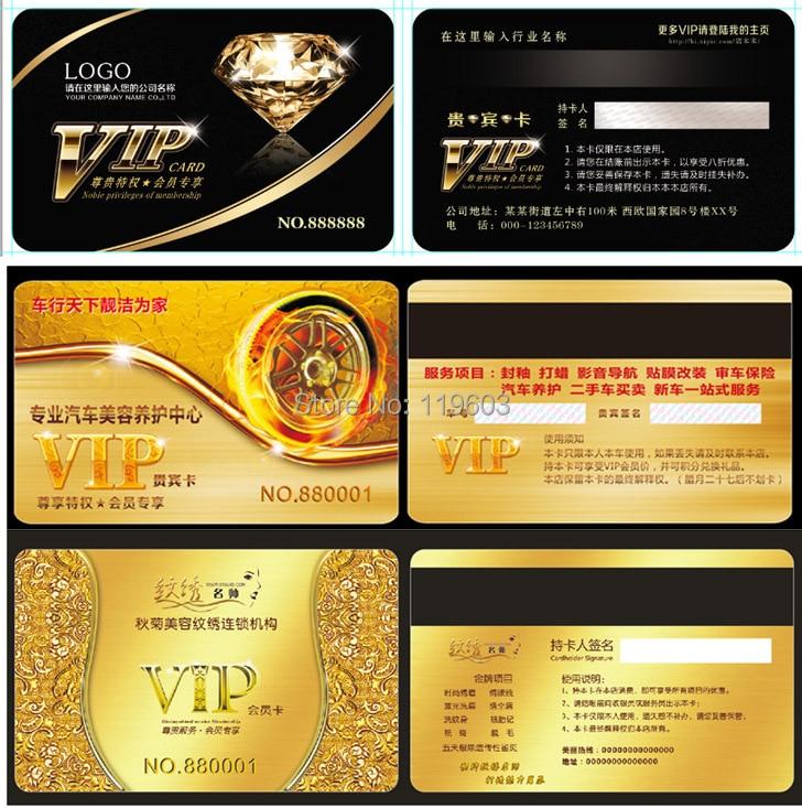 Doc58233570 Membership Cards Design Membership Card Design – Membership Cards Templates