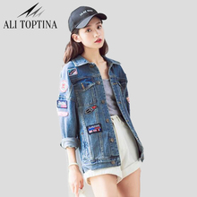 Denim Jacket Women Jacket Fashion Denim Shirt Tops Long Sleeves Blue Vintage Boho Hippie Chic Embroidery Basic Jackets Jk28