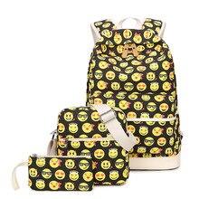 Человек Er Wei 3 шт. смайлик emoji Уход за кожей лица печати рюкзак моды Школьные сумки для подростка Обувь для девочек рюкзак Для женщин сумка