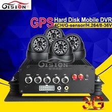 GPS трек 3G сети hdd DVD видео Регистраторы Автомобильный видеорегистратор обнаружения движения в режиме реального времени наблюдения Cyclic Запись + 4 камера
