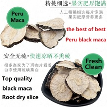 Peruvian Pure black Maca Root dry slice for Healthy Energy personal car