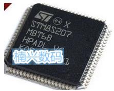Цена STM8S207M8T6B