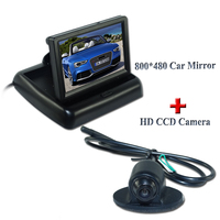 Car display monitor with HD LCD 4.3screen with 360 wide angle car rear reversing and front car camera fit for different cars
