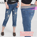 6EXTRA LARGE Plus Size Women's Jeans High Waist Beggar Hole Jeans Female Version Casual Seven Jeans Straight Elastic Waist Jeans