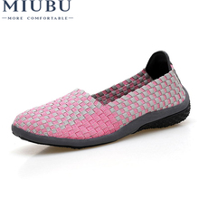 MIUBU New Women Casual Slip On Comfort Woven Solid Color Fashion Women Shoes Flats for Lady Loafers Shoes Female Shoes Footwear retro women strappy beaded woven floral print anti slip cloth shoes woman gift