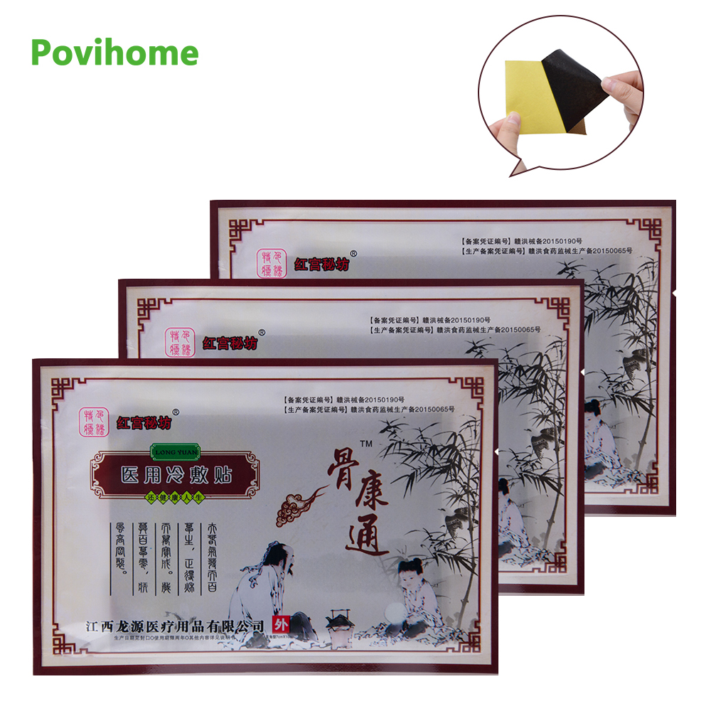 24pcs Ancient Secret Recipe Dog Skin Paste Fever And Injury Medicine Paste Pain Relief Patch Stickers Medical Plaster D1426 image