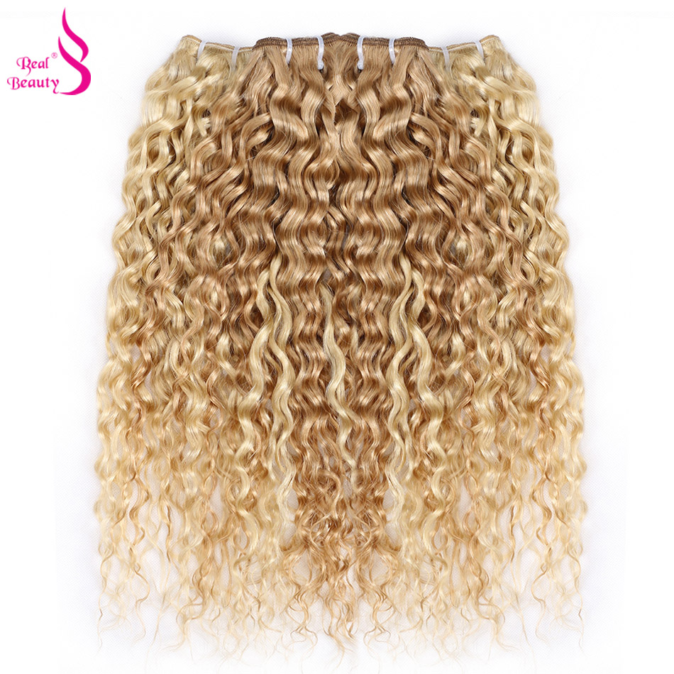 Kind-Hearted March Queen Brazilian Curly Hair Weave Bundles #27 Honey Blonde Color 100% Human Hair 3 Bundles 10-24 Hair Extensions 100% Original Human Hair Weaves