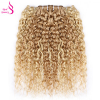 Real Beauty Ombre Hair Bundles P27/613 Highlight Remy Brazilian Water Wave Hair Weave 40Gram Honey Blond Mixed With 60Grams # 27