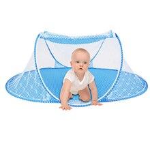 Многофункциональная дышащая детская москитная сетка детские сетки складные детские монгольские москитные сетки домашний текстиль постельные принадлежности