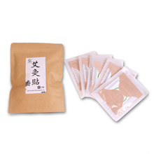 5 pcs Moxibustion affixed paste dampness cold Palace gynecological pure AI leaf navel moxibustion hot posts