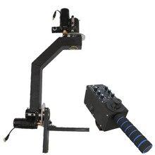 แกน gimbal Crane การถ่ายภาพวิดีโอกล้อง