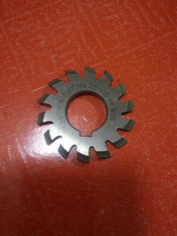 Set 8Pcs Module 1.5 PA20 Bore22 1#2#3#4#5#6#7#8# Involute Gear Cutters M1.5 цены