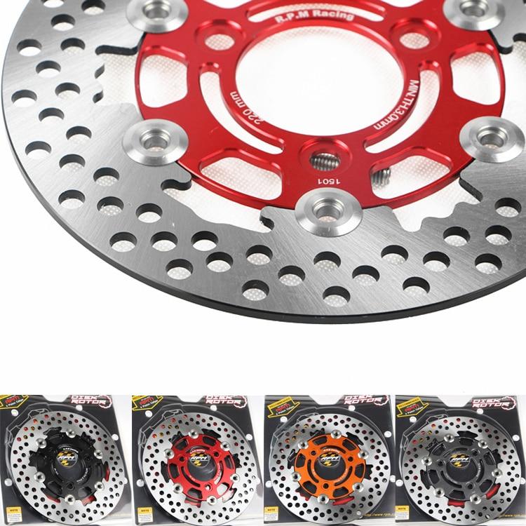 Мотоцикл передние и задние тормозные диски 200мм 220мм 260мм Размер высокое качество мотоцикл изменения тормозного диска