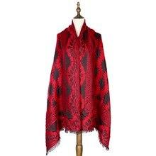 winter shawls large scarves 260G fashion polyester lady scarf wraps new pashmina jacquard capes