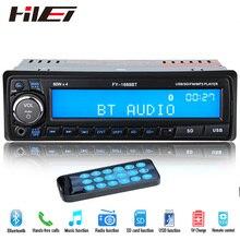 12 V Del Coche de Bluetooth Reproductor de Radio Estéreo FM de Audio MP3 USB SD oto teypleri AUX Auto Electrónica autoradio 1 DIN radio párr carro