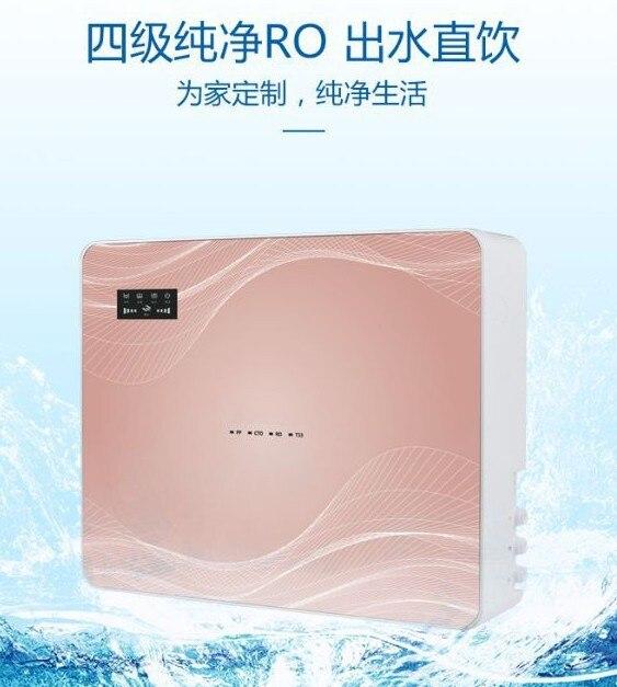 Desktop Waterzuiveraar Niveau 4 RO Omgekeerde Osmose Zuiver Water Dispenser Thuis Directe Drinkwater Filter Gezondheid en Wellness - 5