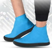 1 пара противодождевая эмульсия чехол для обуви портативный многоразовый толстый подошва Водонепроницаемая ножная Одежда Аксессуары для путешествий защитный открытый