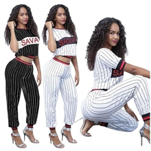 Letter Crop Top Vertical Striped Print Two Piece Set Sexy Casual Outfits For Women 2019 Summer Style Activewear Sweat Suit Loose