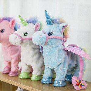 Image 2 - VIP ไฟฟ้าเดิน Unicorn Plush ของเล่นม้านุ่มตุ๊กตาสัตว์ของเล่นอิเล็กทรอนิกส์ร้องเพลงเพลงยูนิคอร์นของเล่นคริสต์มาสของขวัญ