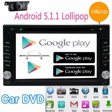 Double 2Din Android5 1 1 Car autoradio Audio DVD Stereo font b Radio b font GPS