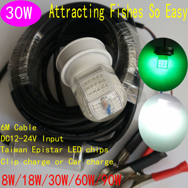 30W LED Light Fishing Lure Attracting Carp Fishing Bait Boat 12V Fake Lure White Green Blue LED Fishing Baits rompin 100pcs bag red carp fishing bait smell grass carp baits fishing baits lure formula insect particle rods suit particle