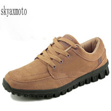 Skyaxmoto Spring and autumn middle-aged non-slip fashion shoes men and men models casual shoes soft anti-skid shoes 8893