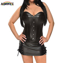 AIMINYZ Sexy Steampunk Leather Clothing Women Bustier Halloween Gothic Burlesque Dress Overbust Corset Lace Up Shapers