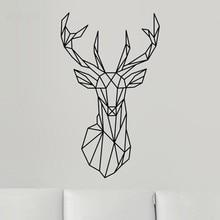 Removable Geometric Deer Head Wall Sticker Geometry Animal Series Decals 3D Vinyl Wall Art stickers Home Decor deer 3d wall sticker