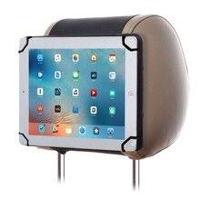 Универсальный подголовник для автомобильного сидения держатель Tablet держатель для Ipad Mini 1 2 3 4 или 8 дюймов Tablet PC