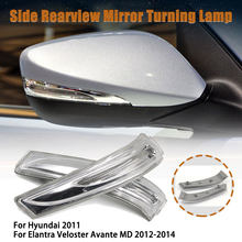 Luz de intermitente de cristal para espejo retrovisor lateral, 11 + para Hyundai Elantra Veloster Avante MD 2011 2012 2013 2014 2015