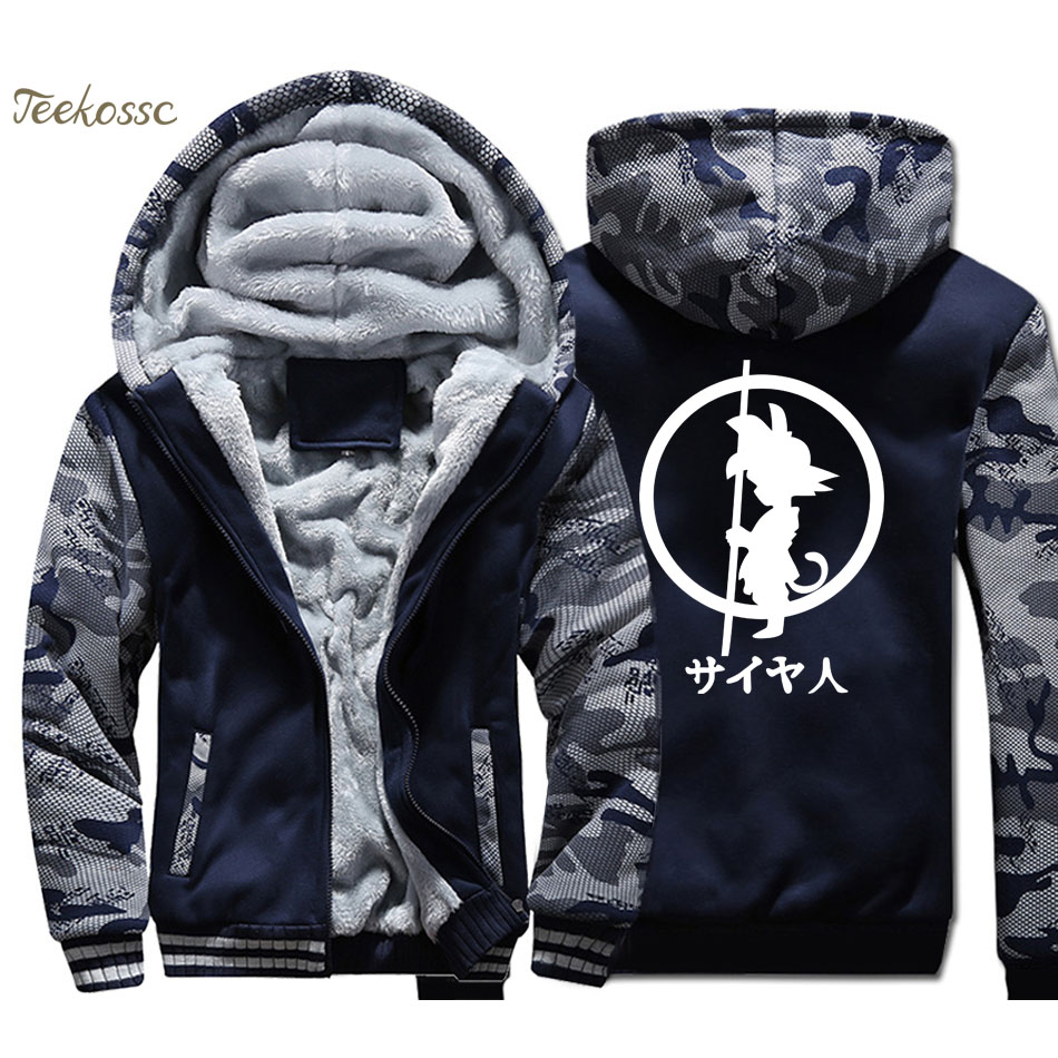 Dragon Ball Hoodie Men Japan Anime Hooded Sweatshirt Coat 2018 Winter Brand Warm Fleece Thick Harajuku Super Saiyan Jacket Mens