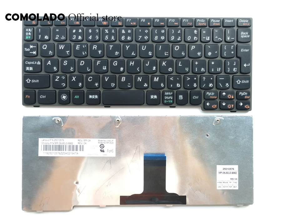 JP Japanese Keyboard For Lenovo U160 U165 S200 S205 Black Keyboard JP Layout
