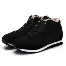 ELGEER Winter new mens warm cotton shoes snow boots high plus velvet Sneakers casual couple 36--48